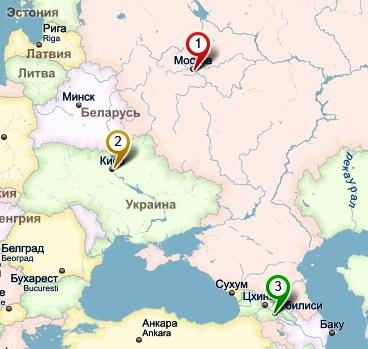 Организуется маршрут Москва Киев Тбилиси